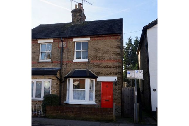 Thumbnail Semi-detached house for sale in Gresham Road, Brentwood