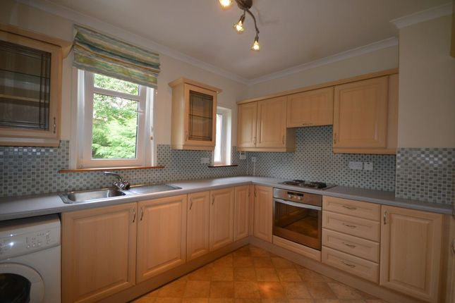 Thumbnail Flat for sale in Park Crescent, Strathaven, South Lanarkshire