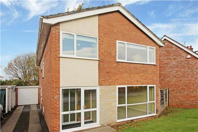 Thumbnail Detached house to rent in Dairyground Road, Bramhall, Cheshire
