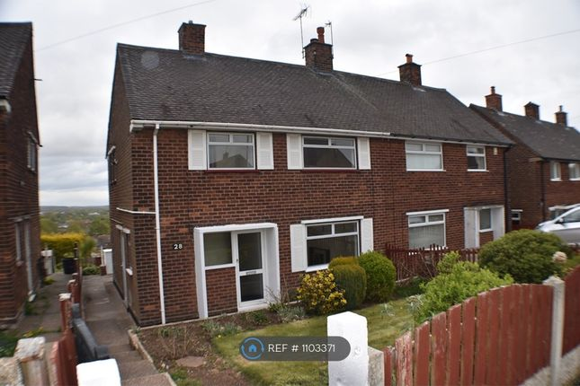 3 bed semi-detached house to rent in Slant Lane, Shirebrook, Mansfield NG20