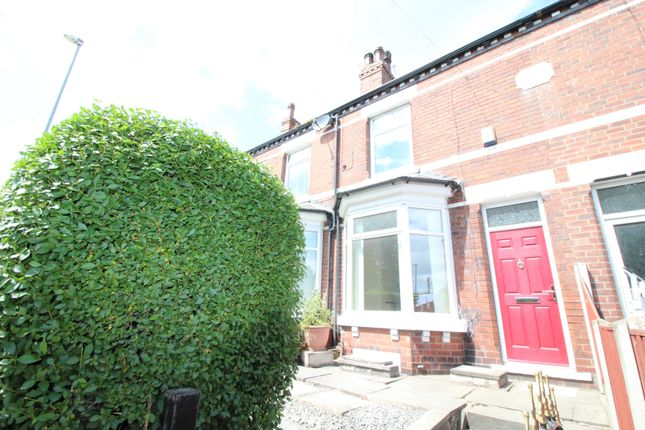 Thumbnail Terraced house to rent in Wakefield Road, Pontefract