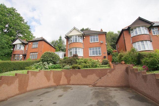 Thumbnail Property for sale in 17, Usk Road, New Inn, Pontypool, Torfaen