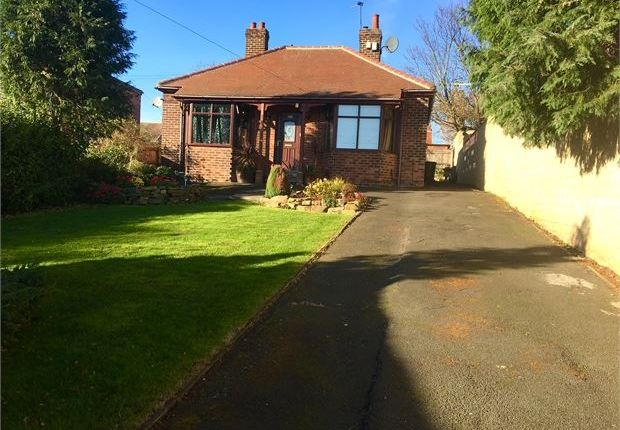Thumbnail Detached bungalow for sale in Munslow Road, East Herrington, Sunderland, Tyne & Wear.