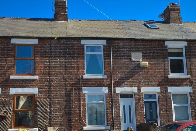 Thumbnail Terraced house for sale in Cadman Street, Mosborough, Sheffield
