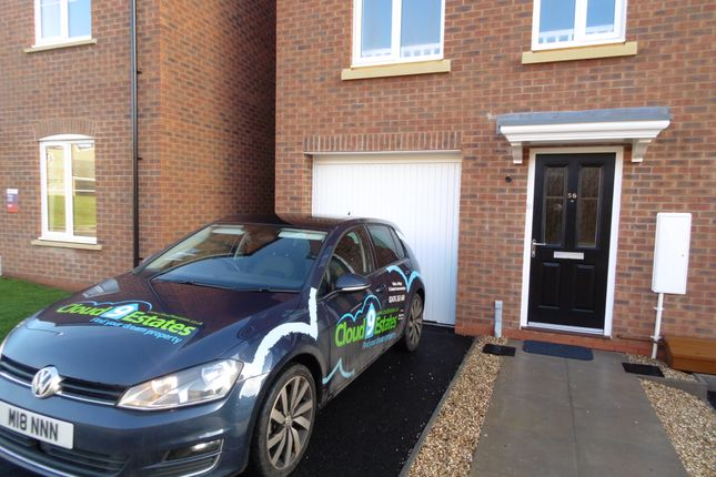 Thumbnail Semi-detached house to rent in Surrey Drive, Coventry
