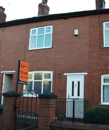 Thumbnail Terraced house to rent in Croft Street, Hyde