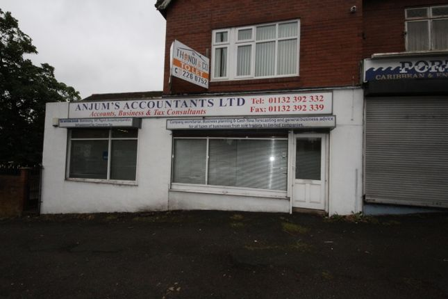 Thumbnail Retail premises to let in Harehills Lane, Leeds