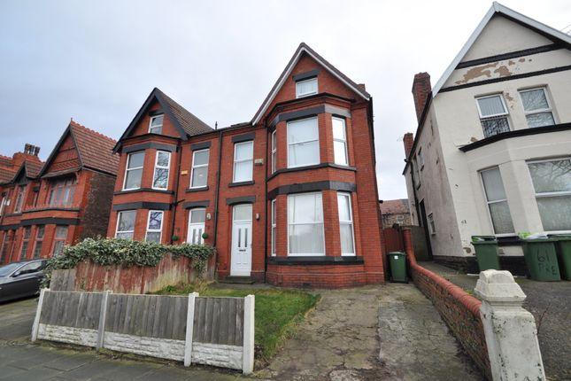 Thumbnail Semi-detached house for sale in Park Road East, Birkenhead