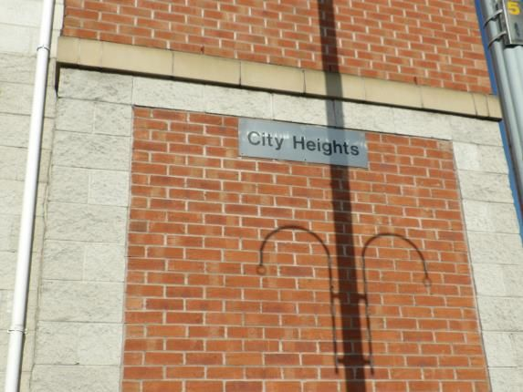 City Heights of City Heights, Loughborough, Leicestershire LE11