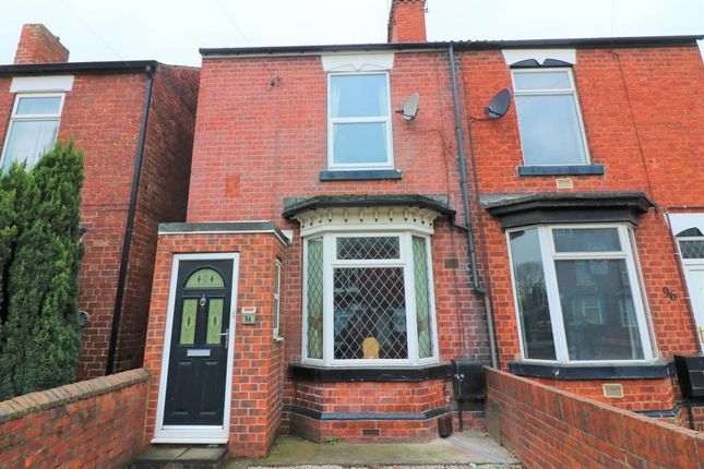 Thumbnail Property for sale in Bentley Road, Bentley, Doncaster