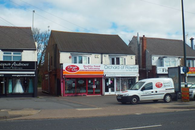 Thumbnail Retail premises for sale in Yarborough Road, Grimsby