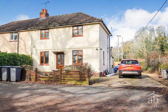 3 bed semi-detached house for sale in Spring Lane, Ufford, Woodbridge IP13