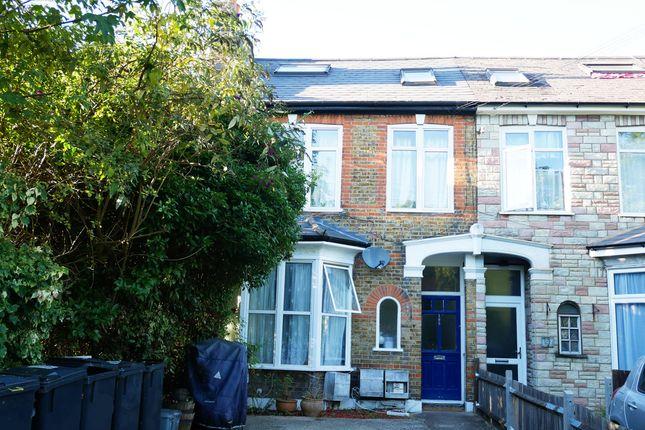 Thumbnail Maisonette to rent in George Lane, London