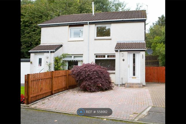 Thumbnail Semi-detached house to rent in Lennox Gardens, Linlithgow
