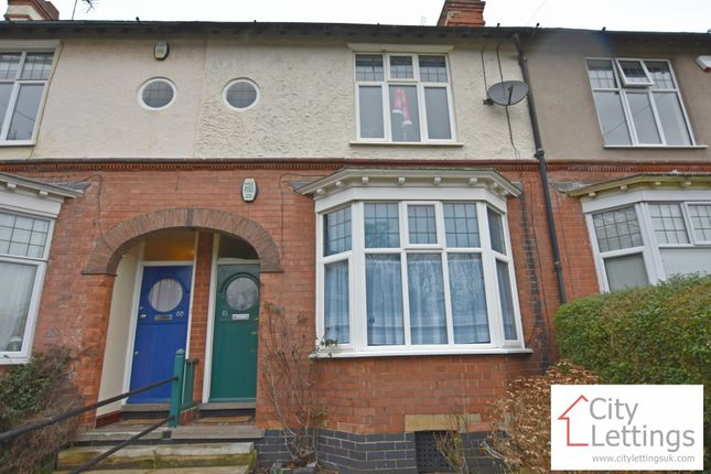 Thumbnail Terraced house to rent in Cromwell Street, Arboretum