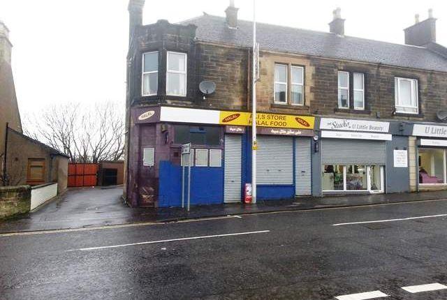 Thumbnail Retail premises for sale in Whitburn Road, Bathgate