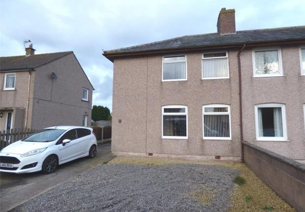 Thumbnail End terrace house for sale in Ladysmith Road, Eastriggs, Annan