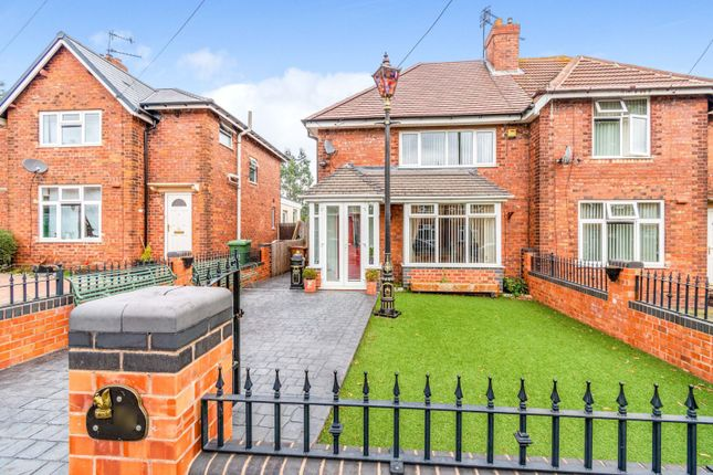 4 bed end terrace house for sale in Booth Street, Blakenall Heath, Walsall WS3