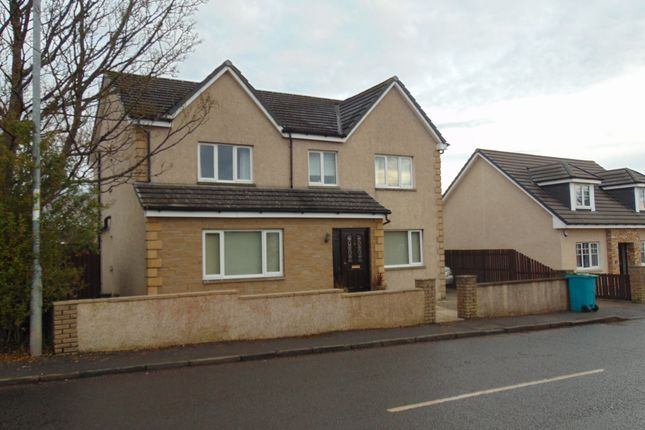 Thumbnail Room to rent in Baton Road, Shotts