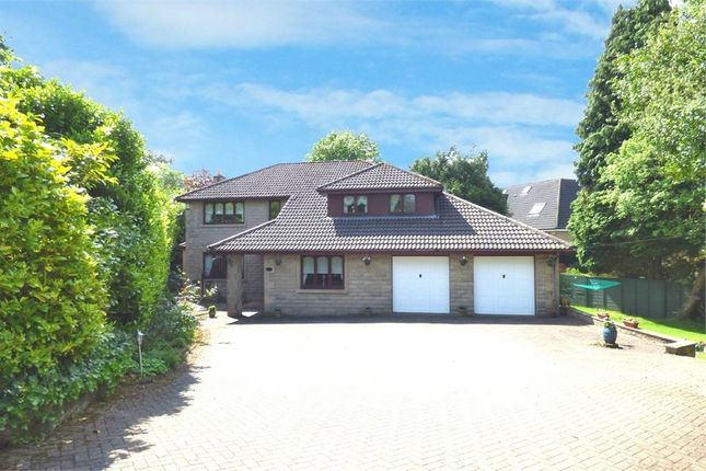 Thumbnail Detached house for sale in Byars Road, Kirkintilloch, Glasgow, East Dunbartonshire