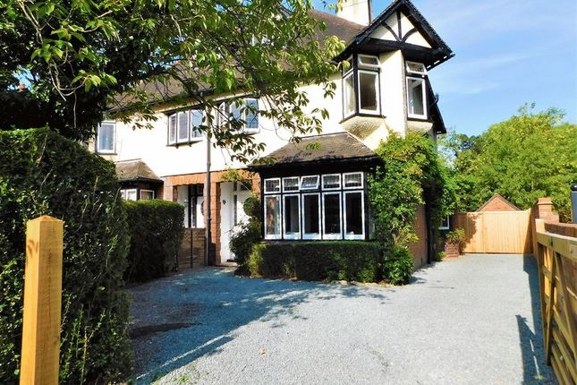 Thumbnail Semi-detached house for sale in The Oval, Stafford