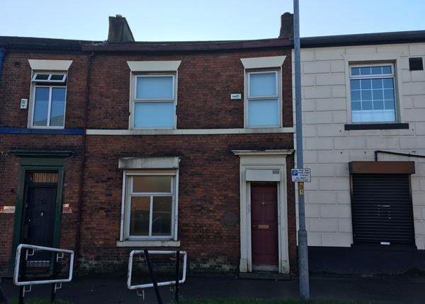 Thumbnail Office for sale in 119, Drake Street, Rochdale