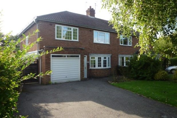 Thumbnail Semi-detached house to rent in Montrose Avenue, Leamington Spa