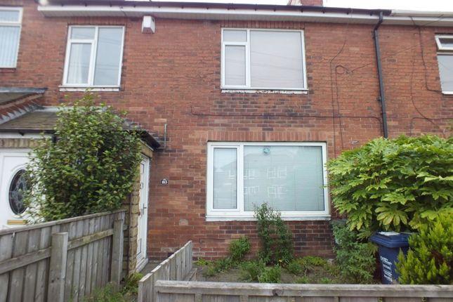 Thumbnail Flat to rent in Stamfordham Road, Westerhope, Newcastle Upon Tyne