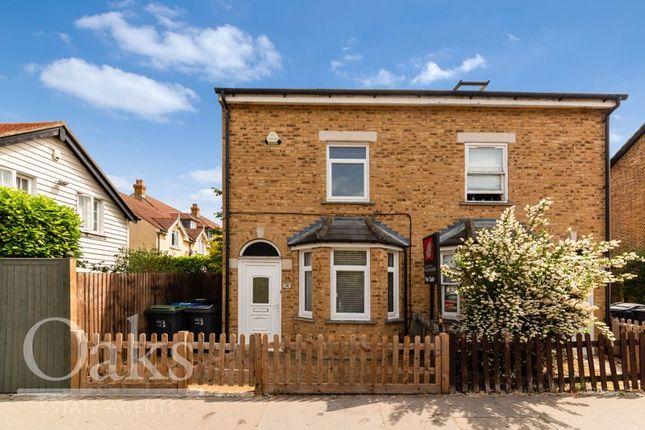 Thumbnail Semi-detached house for sale in Stroud Road, Woodside, Croydon