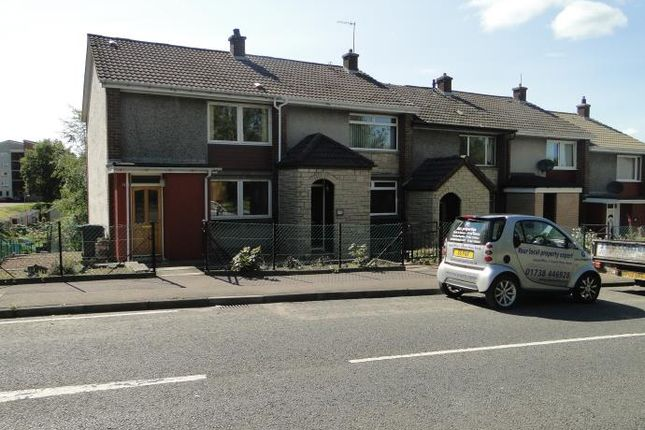 Thumbnail Semi-detached house to rent in Primrose Crescent, Perth