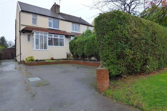 Thumbnail Semi-detached house for sale in Aldersley Road, Tettenhall, Wolverhampton