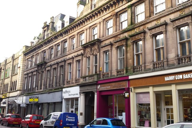 Thumbnail Office to let in Union Street, Inverness