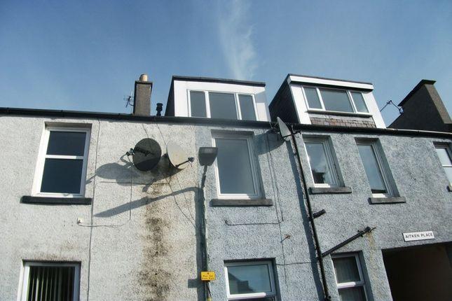 Thumbnail Flat to rent in Aitken Place, Lanark