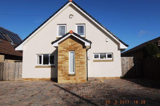 Thumbnail Detached house for sale in Burngrange Court, West Calder