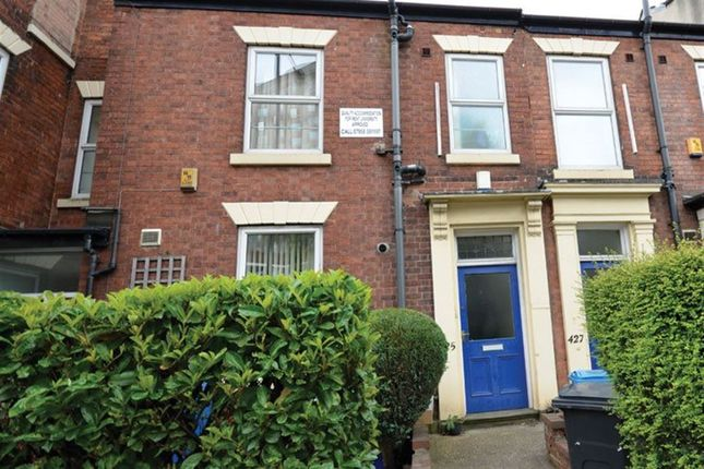 Thumbnail Bungalow to rent in Storth Park, Fulwood Road, Sheffield