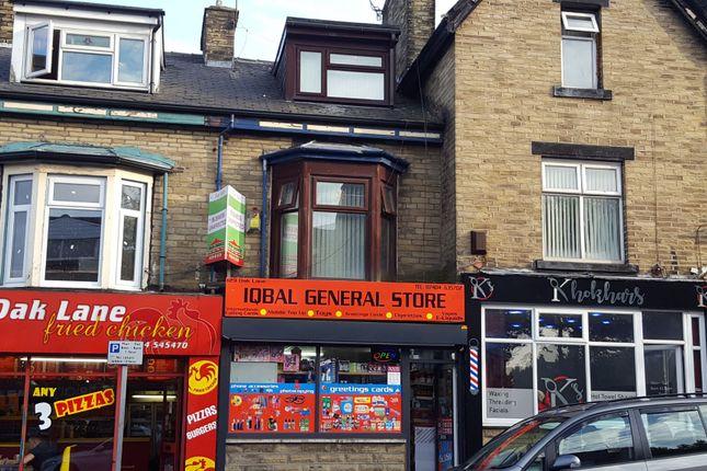 Thumbnail Retail premises for sale in Mount Pleasant, Oak Lane, Manningham, Bradford