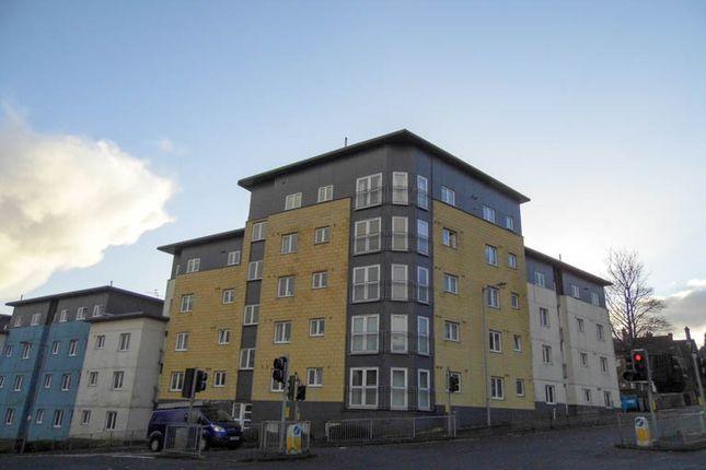 Thumbnail Flat to rent in Kerse Lane, Falkirk