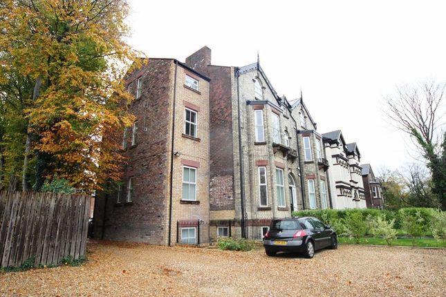 Thumbnail Flat to rent in Linnet Lane, Aigburth, Liverpool, Merseyside