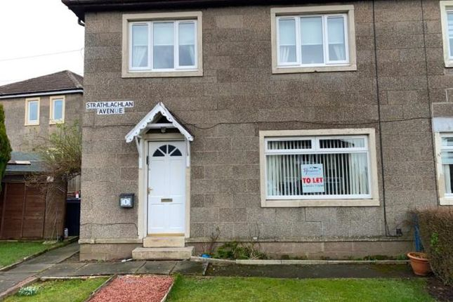 Thumbnail Semi-detached house to rent in Strathlachlan Avenue, Carluke