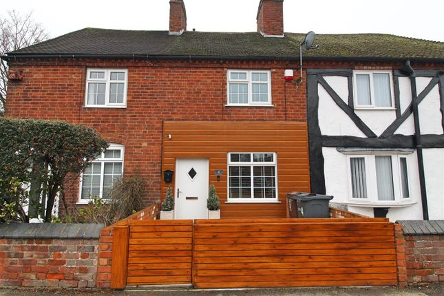 2 bed cottage for sale in Elmdon Road, Marston Green, Birmingham B37