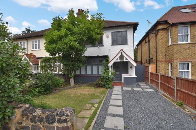 Thumbnail Semi-detached house for sale in Elm Hall Gardens, London