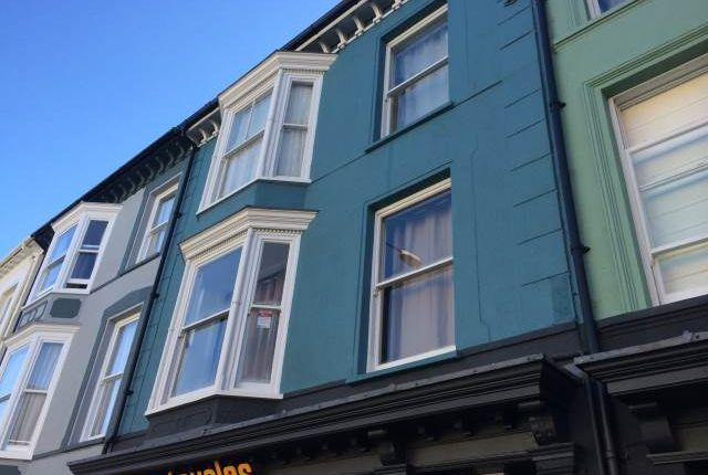 Thumbnail Property to rent in North Parade, Aberystwyth, Ceredigion