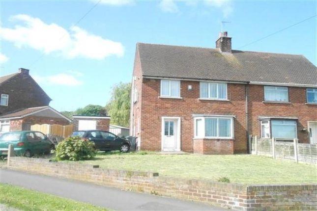 Thumbnail Semi-detached house to rent in Church Close, Kiveton Park, Sheffield