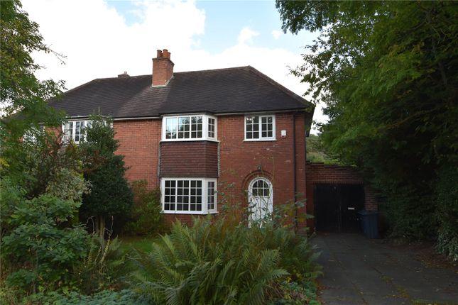 Thumbnail Semi-detached house for sale in Hemyock Road, Bournville Village Trust, Selly Oak, Birmingham