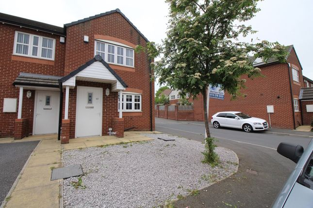 End terrace house for sale in Rosa Court, Pontefract
