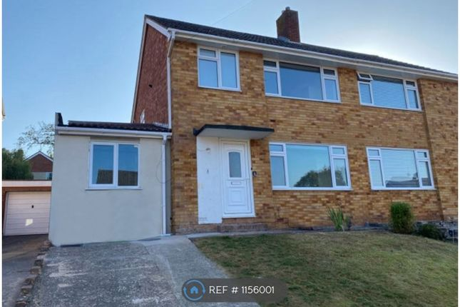 Thumbnail Detached house to rent in Dunvegan Close, Exeter
