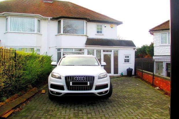 Thumbnail Semi-detached house to rent in Knightwick Crescent, Erdington, Birmingham