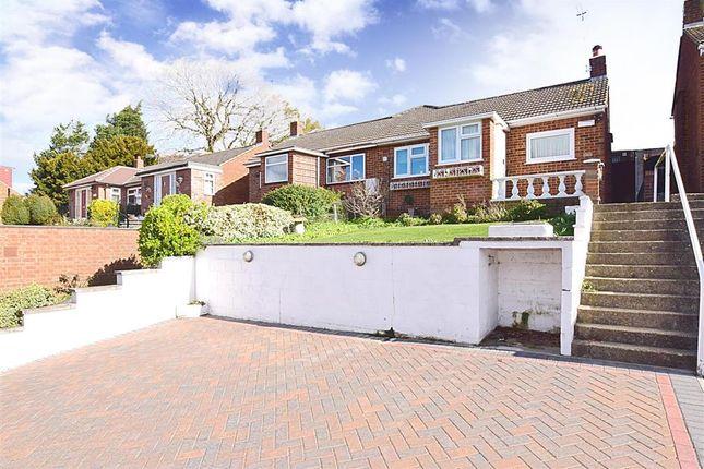 Thumbnail Semi-detached bungalow for sale in Beacon Drive, Bean, Dartford, Kent