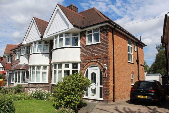 Thumbnail Semi-detached house for sale in Charminster Avenue, Birmingham