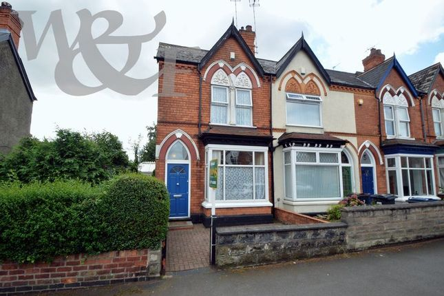 Thumbnail End terrace house for sale in Holliday Road, Erdington, Birmingham